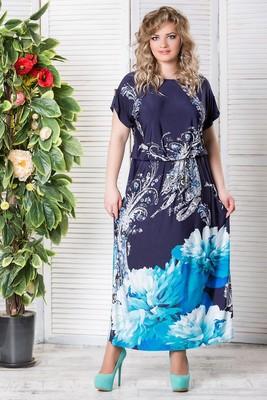 f75dfa08a57 Лавира Маркет — Интернет-магазин одежды больших размеров Лавира для ...